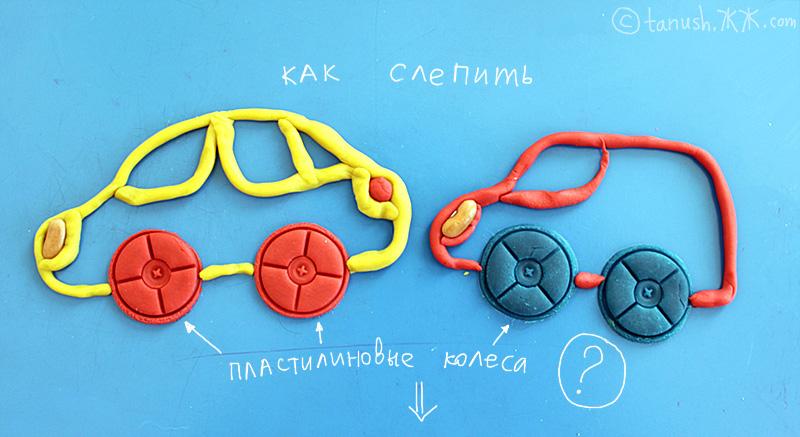 http://2010m-k.ucoz.ru/Baby/kolesa_03.jpg
