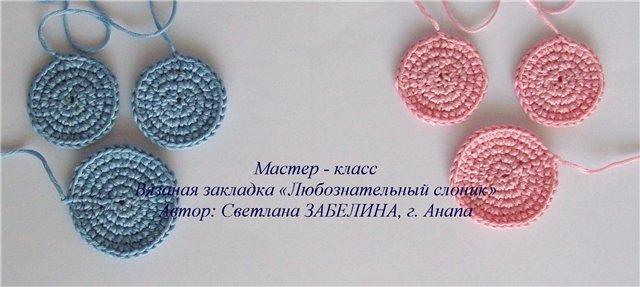 http://2010m-k.ucoz.ru/vyazanie/2222/slon_zak_01.jpg
