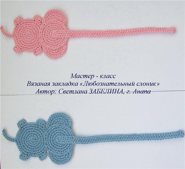 http://2010m-k.ucoz.ru/vyazanie/2222/slon_zak_06.jpg